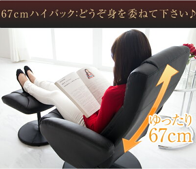 【送料無料】さぁ時間を忘れてオフしよう♪パーソナルチェアモーガン一人掛けソファオットマンソフトレザーリラックスチェアリクライニングチェアーソファー椅子リクライニングチェア一人掛けソファリラクゼーションチェアパーソナルチェアー