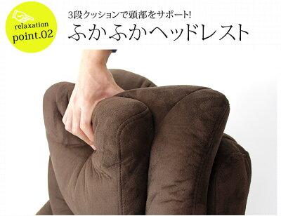 一人掛けソファオットマン付きファブリックリラックスチェアグランリクライニングチェアー1人掛けソファいすソファー椅子リクライニングチェアパーソナルチェア木パーソナルチェアーお年寄り