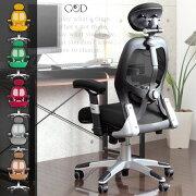 オフィス リクライニング ロッキング パソコンチェアー メッシュ オフィスチェアー パソコン デスクチェアー ワークチェアー ハイバックチェア