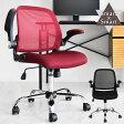 【送料無料/在庫有】 オフィスチェア コンパクト メッシュ 肘付き パソコンチェア PCチェア オフィスチェアー パソコンチェアー デスクチェア 椅子 いす イス チェア メッシュチェア ロータリーアーム オフィス 子供部屋