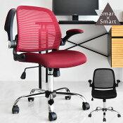 オフィスチェアコンパクトメッシュ肘付きパソコンチェアPCチェアオフィスチェアーパソコンチェアーデスクチェア椅子いすイスチェアメッシュチェアロータリーアームオフィス子供部屋