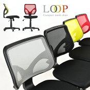 メッシュパソコンチェアデスクチェアー肘付きロッキングメッシュチェアパソコンチェアーオフィスチェアPCチェアオフィスチェアーワークチェア椅子