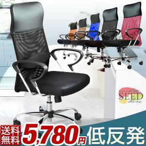 メッシュ パソコン メッシュチェアー オフィスチェアー パソコンチェアー オフィス
