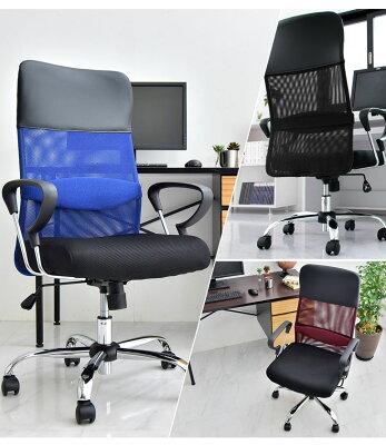 極厚低反発耐久性抜群競技用メッシュハイバックパソコンチェアメッシュチェアーPCチェアオフィスチェアーパソコンチェアーデスクチェア椅子チェアオフィスチェア