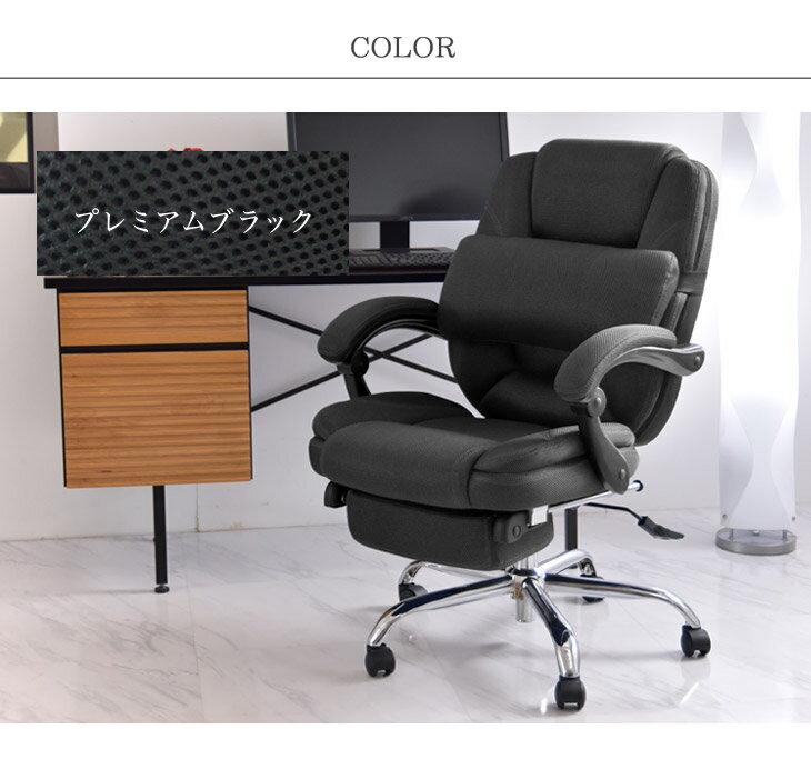 【送料無料】170°リクライニングオフィスチェアフットレストハイバック*シエスタ-TG*オットマン付全面メッシュデスクチェアパソコンチェアーパソコンチェアゲーミングチェア椅子いすイス足置き付ブラックグリーンレッド