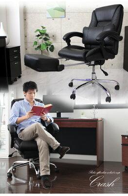 【送料無料/即納】オフィスチェアフットレストプレジデントチェアーリクライニングパソコンチェア無段階デスクチェアハイバック椅子レザーPCチェアーオフィスチェアーパソコンチェアーワークチェア疲れにくい
