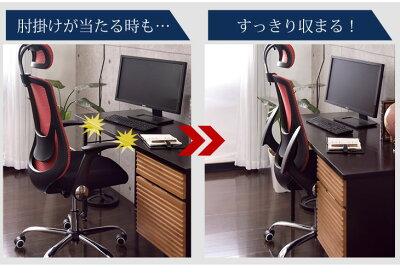 オフィスチェア肘付ヘッドレスト付メッシュハイバック