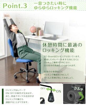 オフィスチェアオフィスチェアーパソコンチェアーパソコンチェアデスクチェアチェア椅子