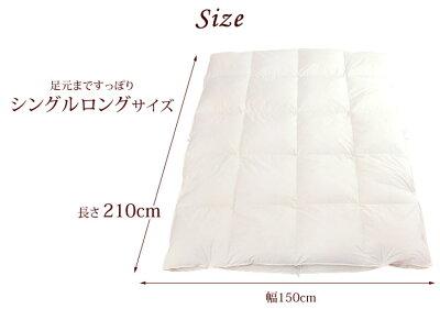 羽毛布団二枚合わせCILレッドラベル消臭抗菌300dpかさ高120mm以上羽毛
