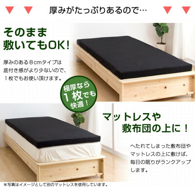低反発マットレスダブル8cm除臭洗えるカバー丸洗いマットレス低反発低反発マットマット腰痛寝具極厚ベッドマット体圧分散