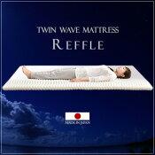 マットレス日本製薄型シングルメッシュ通気性蒸れにくい