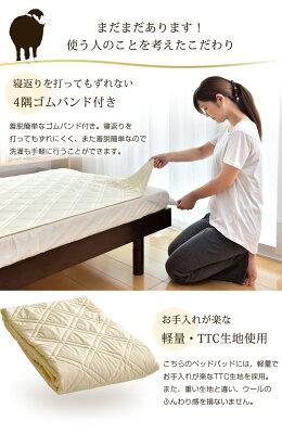 ベッドパッドシングル羊毛100%ベッドパット敷きパッド洗える