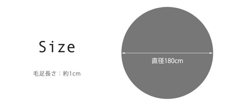 【送料無料】日本製アース防ダニラグ直径180cm円形180×180防ダニカーペットラグマットマットオールシーズン北欧ホットカーペット対応丸洗える幾何柄キカ柄おしゃれ180抗菌アース