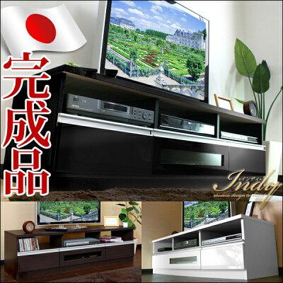 美しい仕上がりの国産・完成品テレビボード