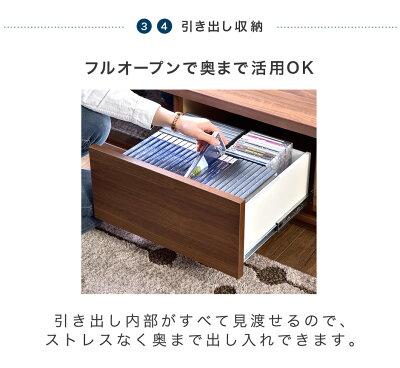 テレビ台日本製鏡面150テレビボードテレビラック国産