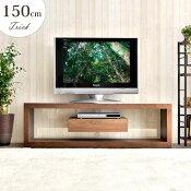 完成品テレビ台幅150