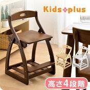 学習チェア木製チェア高さ調節高さ調節学習椅子スノコトレーランドセル置き収納リビング学習勉強用チェア学童イス学童チェア椅子送料無料