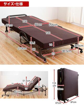 電動リクライニングベッドサイズ