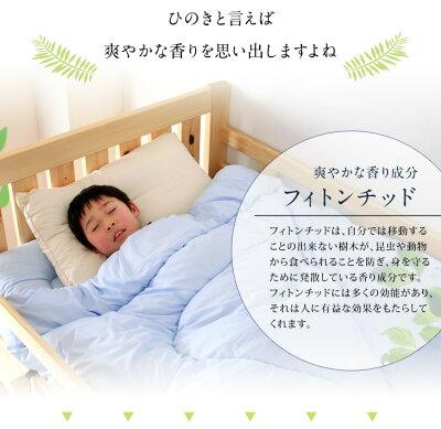 ニ段ベッド