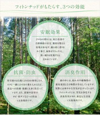 国産ひのき材を使用したF☆☆☆☆の低ホルムアルデヒド2段ベット