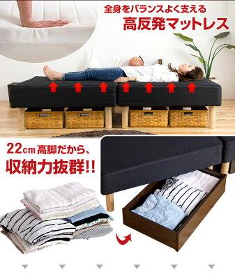 高反発脚付きマットレスベッド