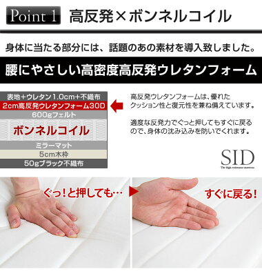 密度30D高密度高反発ウレタンフォーム採用!