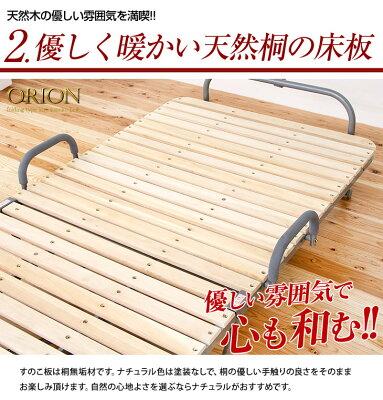 優しく暖かい天然桐の床板!