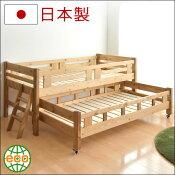 親子ベッド親子ベッドすのこベッドハイタイプKID*キッド*スノコ自然塗料蜜ろうベッド大川家具
