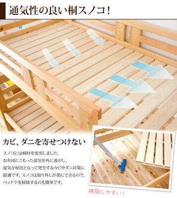 ベッド下の掃除も楽にできるコンパクトな2段ベッド
