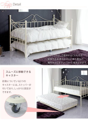 可愛い姫系ベッド
