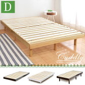 【送料無料】 3段階 高さ調節 すのこベッド ダブル 耐荷重200kg フレーム ベッド 敷き布団 マットレス すのこ ローベッド 木製 ベット ベッド下収納 ベッドフレーム ダブルベッド 北欧 シンプル フロアベッド すのこベット