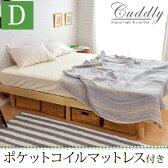 【送料無料/在庫有】 高さ調節 すのこベッド マットレス付 ダブル フレーム ベッド すのこ ローベッド 木製 ベット ベッドフレーム シングルベッド 北欧 シンプル すのこベット ポケットコイル マットレス ポケットコイルマットレス コイル