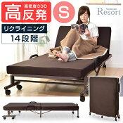 高反発折り畳みベッド14段階リクライニング