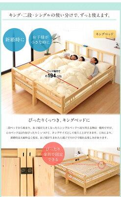 選べるカラー!自分だけの2段ベッド日本製