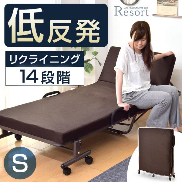 低反発折り畳みベッド