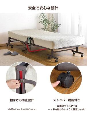 無段階調整できる電動リクライニングベッド