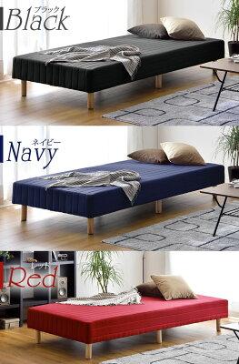 脚付マットレスベッド