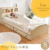 収納ベッド宮付きすのこベッドシングルベッド宮付きベッド