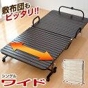 【送料無料】 折りたたみベッド 桐無垢すのこ 31枚 MS-02 | ベッド シングル すのこ ベット 折りたたみ 桐すのこ すのこベッド 折り畳みベッド フレーム コンパクト 省スペース 一人暮らし キャスター 木製 簡易ベッド 通気性 簡易ベット 組立 シングルベッド シンプル