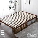 ダブル ベッド ローベッド ベッドフレームのみ マットレス無し 幅166×長さ211×高さ35cm サイドテーブル フラットヘッドボード 木製 低い ロー 簡単組立て ブラック/ウォルナットブラウン/ホワイト
