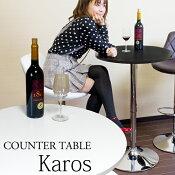 シンプルなカウンターテーブルです!