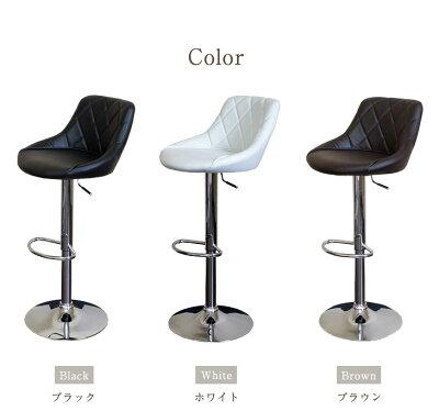 カウンターチェアはブラウン、ブラック、ホワイトからお選びください。