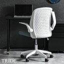 【送料無料/在庫有】 オフィスチェア ロッキング ロータリーアーム *TRIDE-TG* おしゃれ コンパクト メッシュ キャスター付 高さ調節 デスクチェア デスクチェアー メッシュチェア PCチェアー オフィスチェアー 昇降 回転 椅子 イス