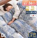 【送料無料】日本製 羽毛布団 ホワイト グース 93% 増量...