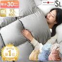 【送料無料】2020年最も売れた 羽毛布団 日本製 羽毛ふと