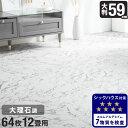 【送料無料】【ペット対応】東リ 洗えるタイルカーペット アタック270キャンバスファイン