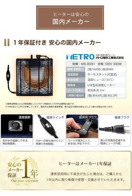 パーソナルこたつこたつ3点セットダイニング暖房器具