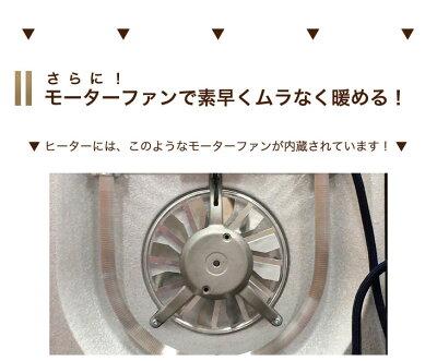 ヴィクトリア120+洗えるボリューム掛け敷き3点セット