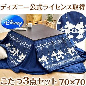 ディズニー スペース ミッキー テーブル
