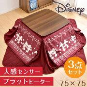 ディズニー センサー フラット ヒーター ミッキー テーブル スペース 一人暮らし おしゃれ